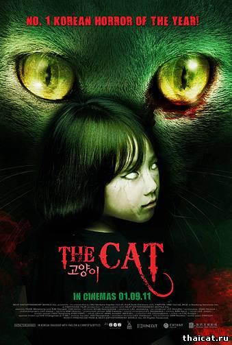 Смотреть про котов кино