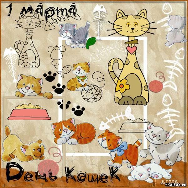 8 августа день кошек открытки 896