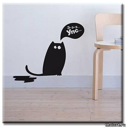 Смешные наклейки с кошками Культура ТАЙСКИЕ КОШКИ И КОТЯТА. Клуб Тайских Кошек