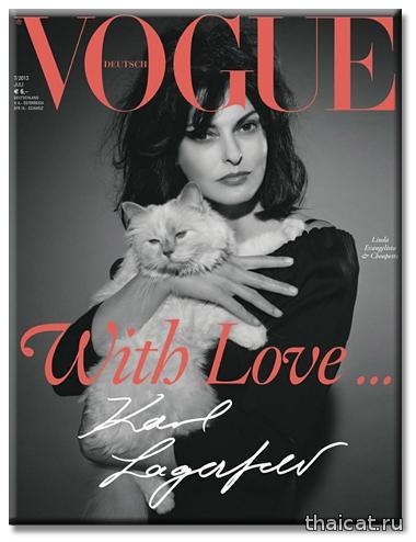 Шупетт на обложке журнала VOGUE с Линдой Евангелистой