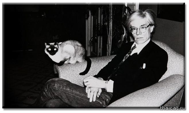 Энди Уорхол и его сиамская кошка Хестер (Hester).