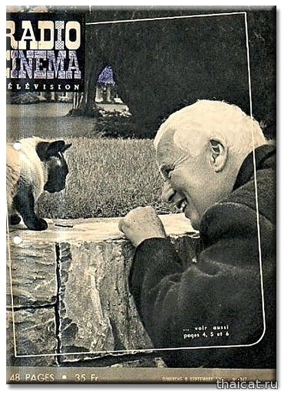 Чарли Чаплин и его сиамская кошка