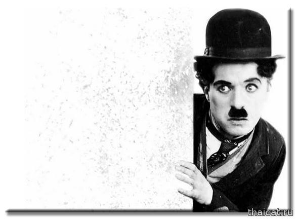 Знаменитый комик Чарли Чаплин