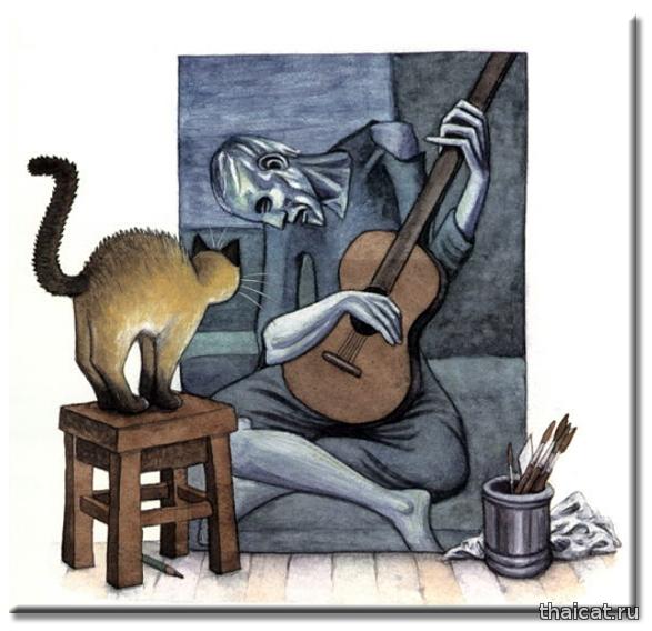 Пикассо и Мину