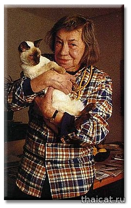 Патриция Хайсмит и ее сиамские кошки