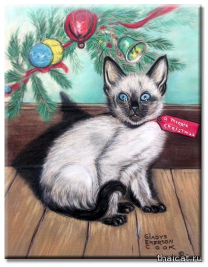 Гледис Эмерсон Кук. Рождественский сиамский котенок.