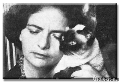 Итальянская писательница Эльза Моранте и сиамская кошка