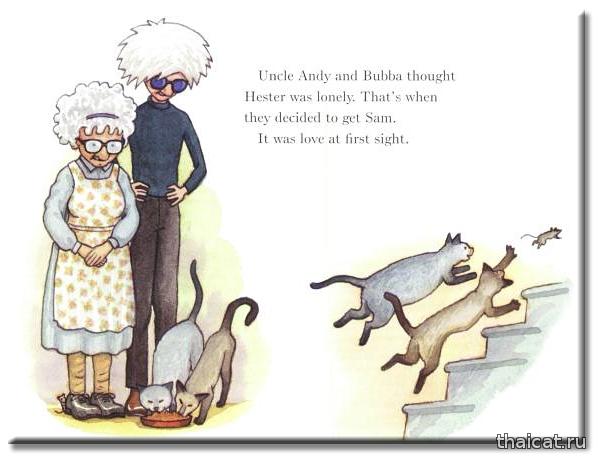 """Книга Джеймса Вархолы """"Кошки моего дяди Энди"""""""