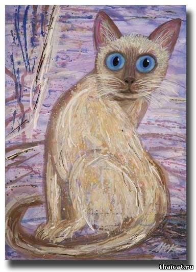 сиамский кот Ю.К. Люкшина